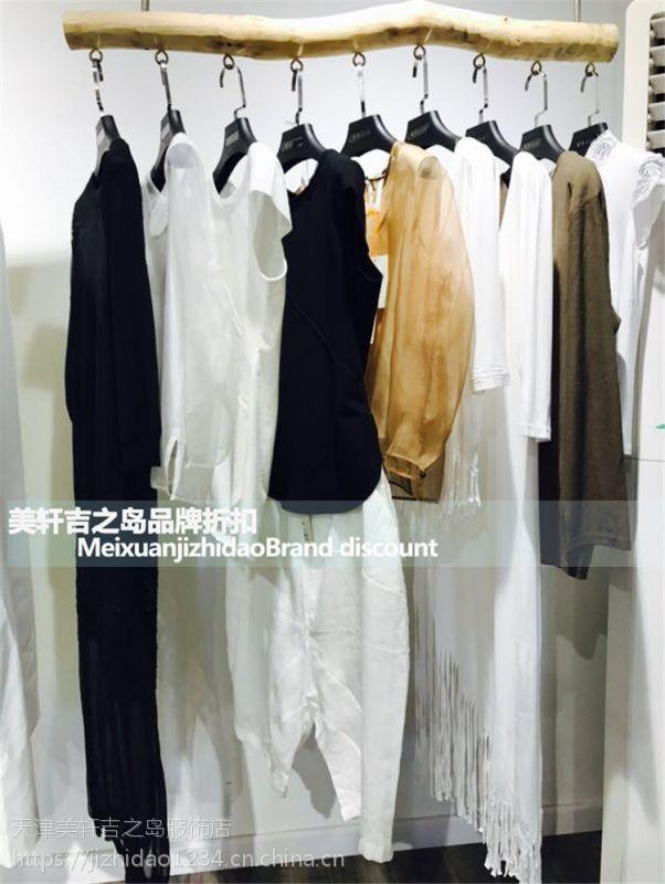 设计谷厂家库存女装批发深圳义乌小商品城