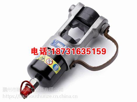 导线液压钳 分体液压钳头RHU231 快速压接头 分体压接钳 顺泽电力