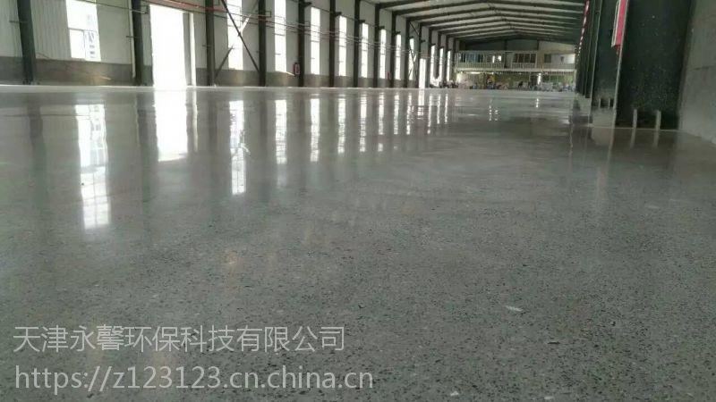 天津水泥地面硬化、地面抛光打磨施工快捷好成本低
