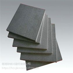 纤维水泥压力板是什么华城兴建材