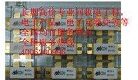 http://himg.china.cn/0/4_491_235728_200_116.jpg