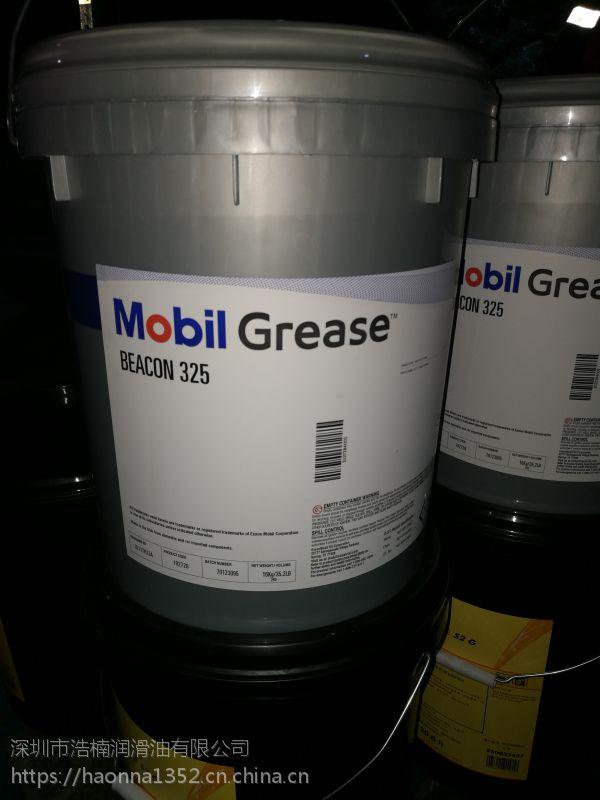 美浮齿轮油SHC XMP150 220 320 460 Mobilgear SHC XMP150