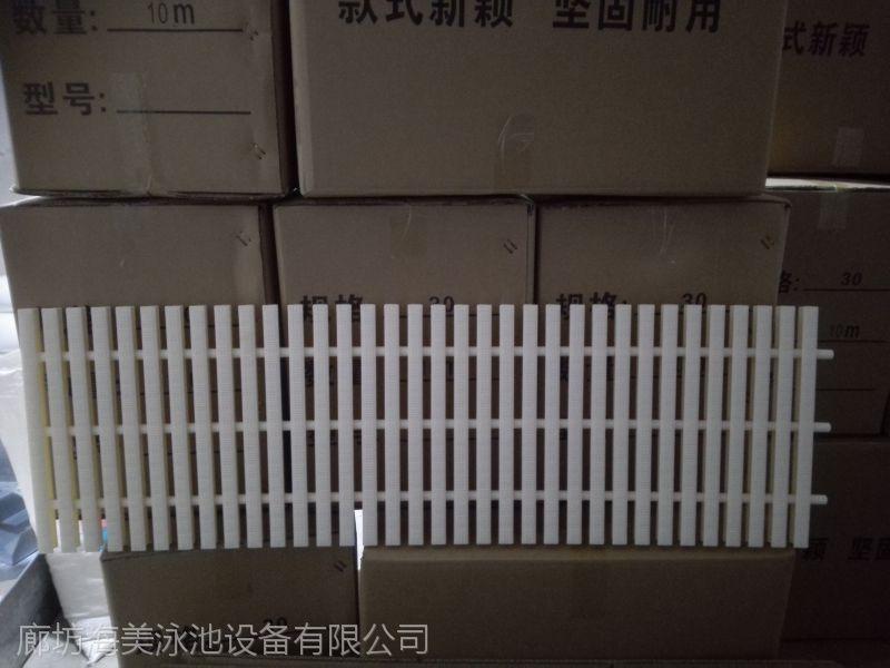 上海 海美(泳鹰)ABS泳池格栅 浴池篦子 溢水格栅 排水篦子水沟盖板