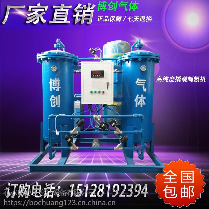 博创高纯氮气发生器 工业制氮机组 氮气保护系统 150m3/h 99.9995%