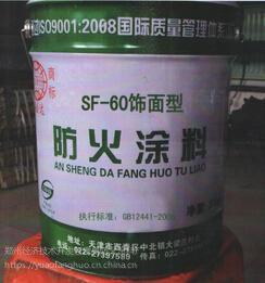 钢结构防火涂料的施工规范围 豫奥防火涂料厂 包工包料包验收