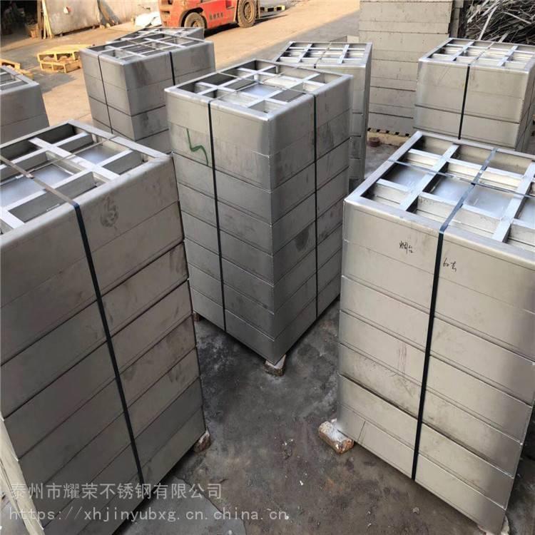 昆山金聚进成品不锈钢井盖加工定制厂家供应
