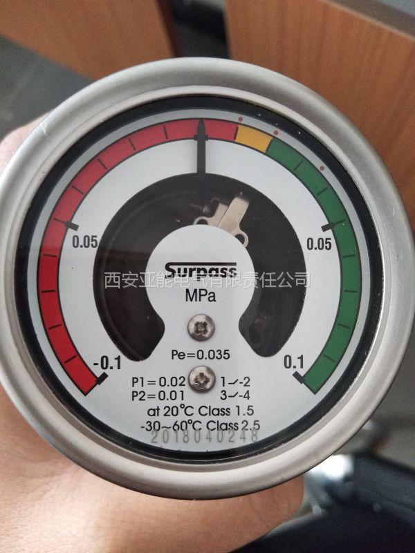 南方畅销品SF6密度继电器63