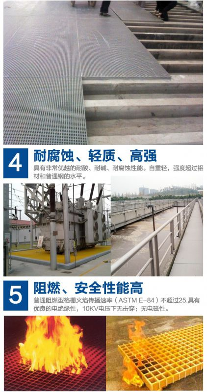 http://himg.china.cn/0/4_491_241984_422_800.jpg
