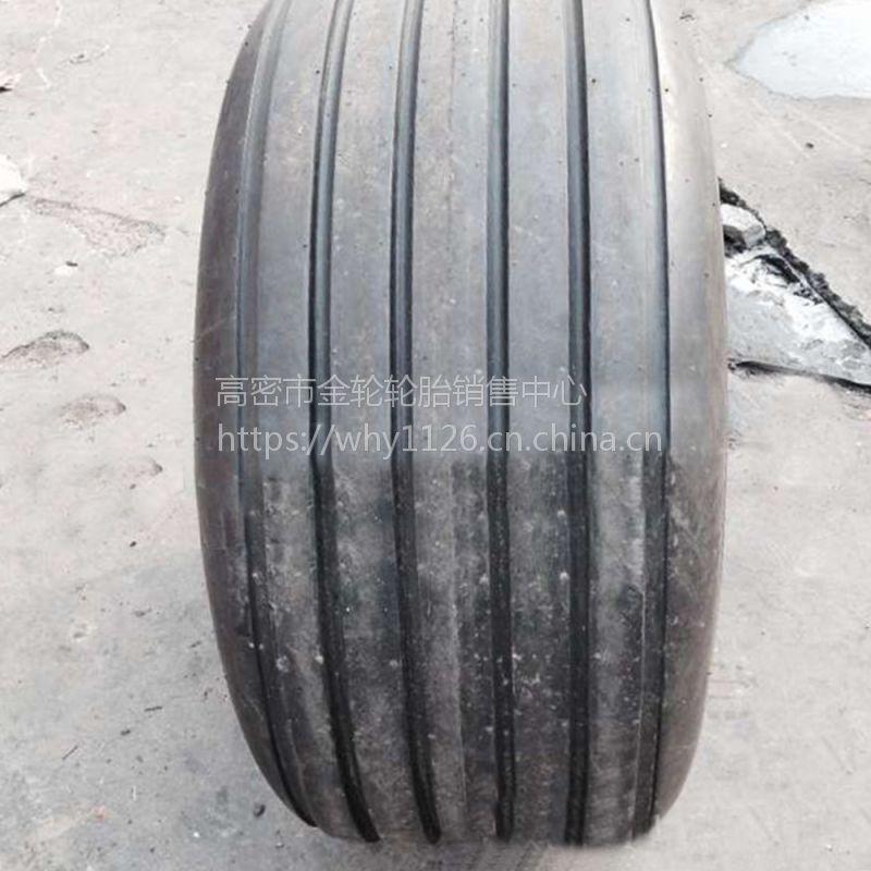 现货销售16.5L-16.1农用导向轮胎 联合收割机轮胎 全新正品电话15621773182