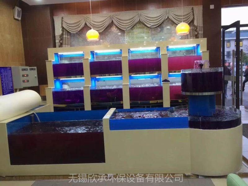 铂金服务张家港定做鱼缸价格长期优惠便宜张家港大鱼缸设计施工13218852396