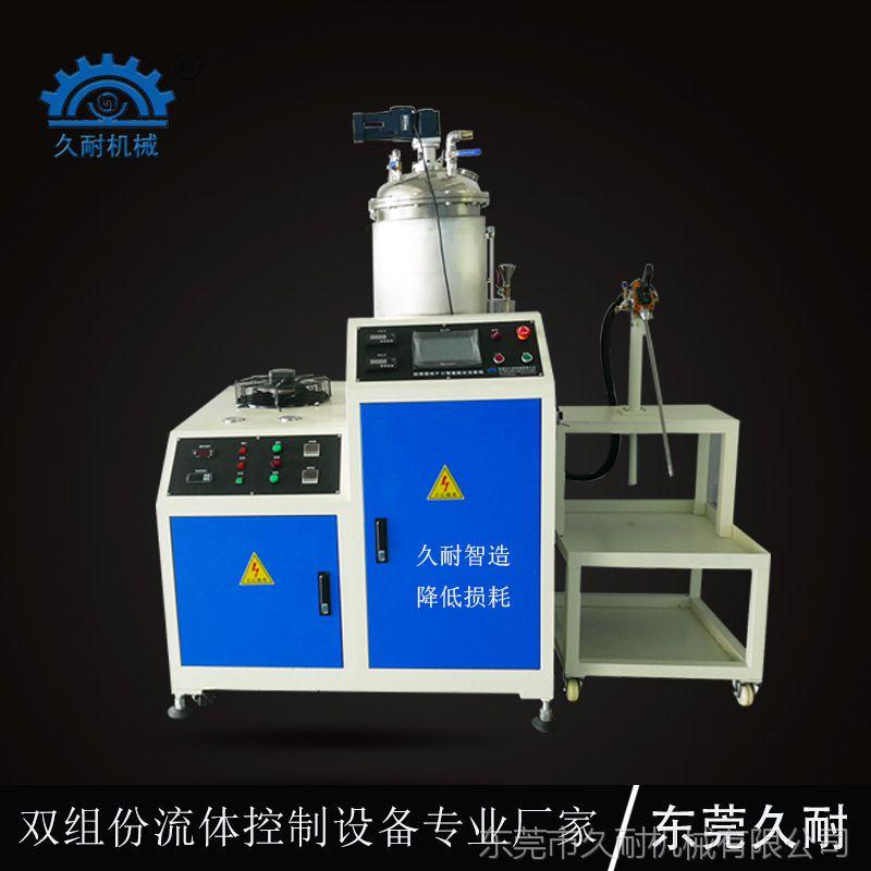 厂家直销 双组份 聚氨酯拉挤型材灌注系统 智能自动配比拉挤型