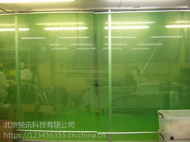 SM-66日本mayteck无尘室用超级防尘网 18519325481