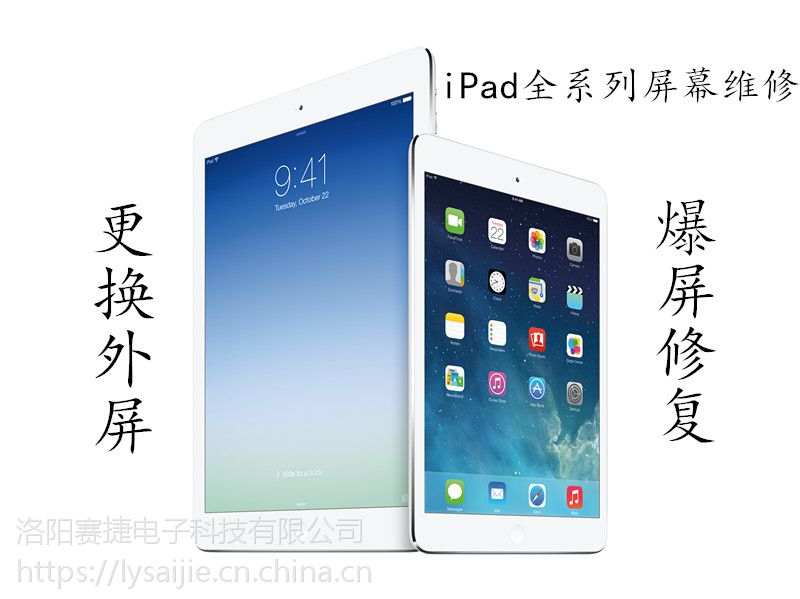 苹果6的屏碎了怎么办谁换iphone6plus外屏我在郑州
