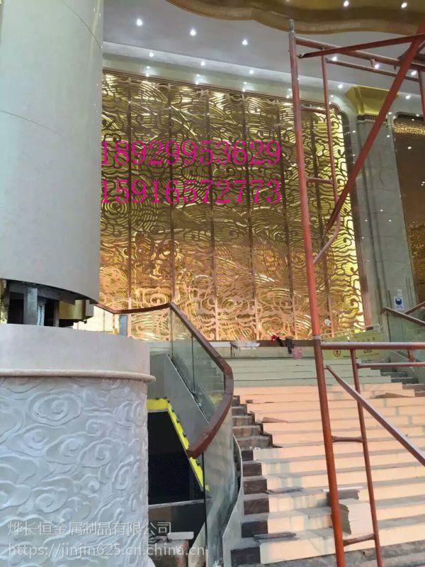 不锈钢屏风隔断玄座屏中式现代客厅酒店玫瑰金镂空新品制定