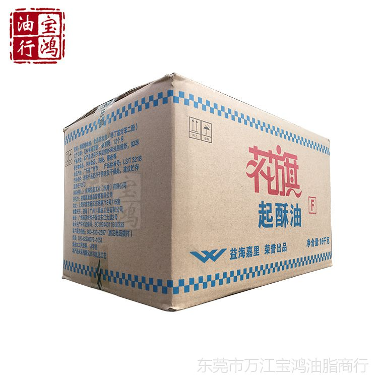 厂家直供花旗起酥油蓝边F级KFC煎炸油薯条连锁炸鸡专用油益海嘉里