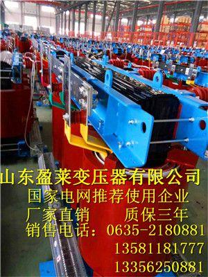 SCB11-1000KVA干式变压器安乡县厂家直销