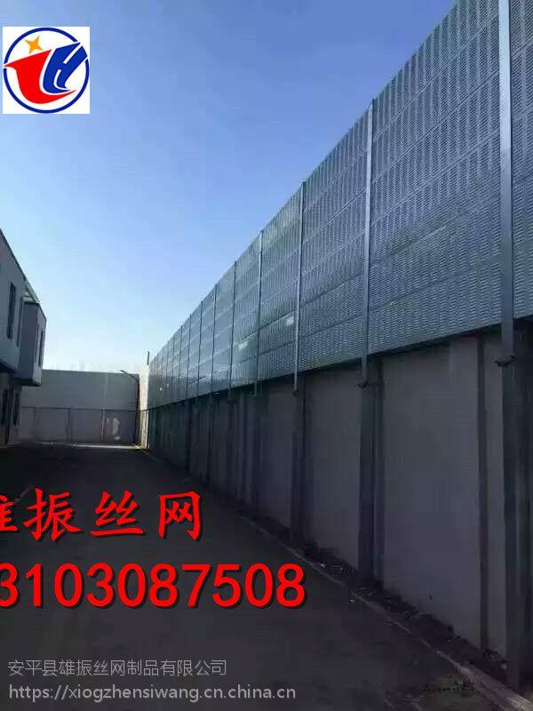 防风抑尘网 储煤场挡尘板 煤厂防尘网