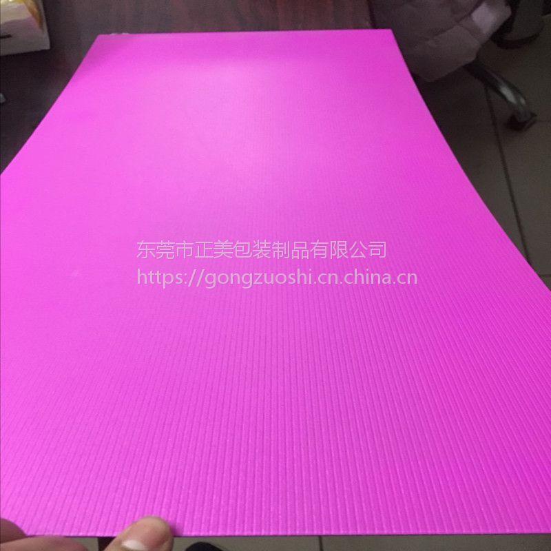 长期经销 磨砂pp胶片 彩色PP塑料片 本色透明pp板 直供吉林辽源
