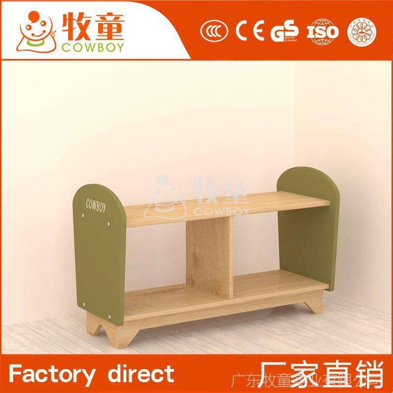 厂家直销幼儿园木质玩具柜 早教中心实木储物柜收纳柜定制