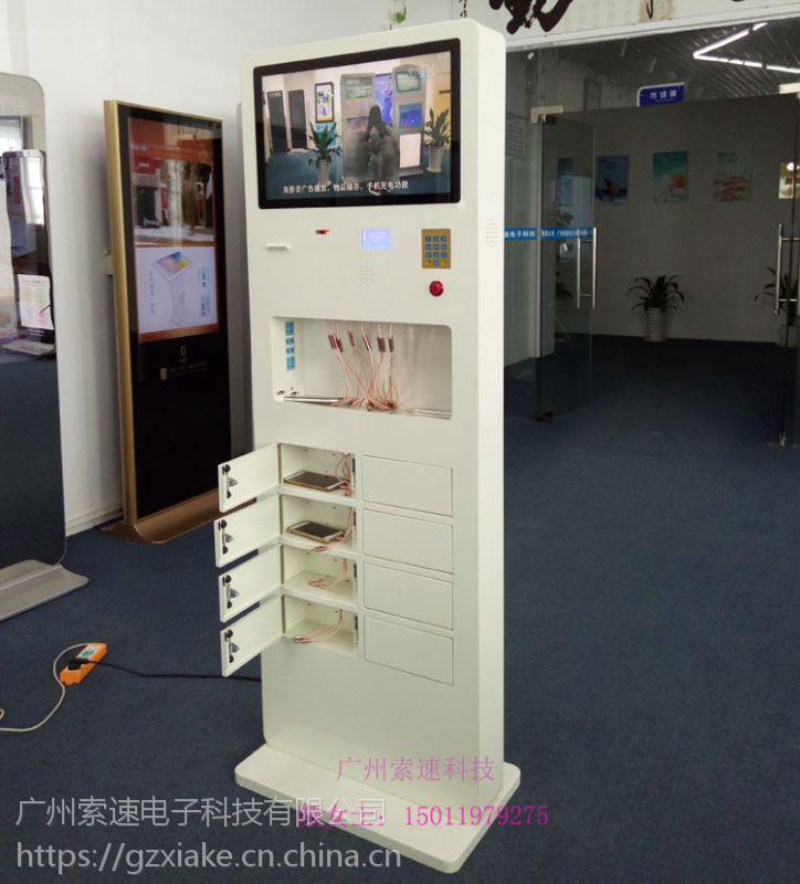 苏州高铁站手机充电站广告机刷屏机,22寸立式免费充电桩手机加油站广告机