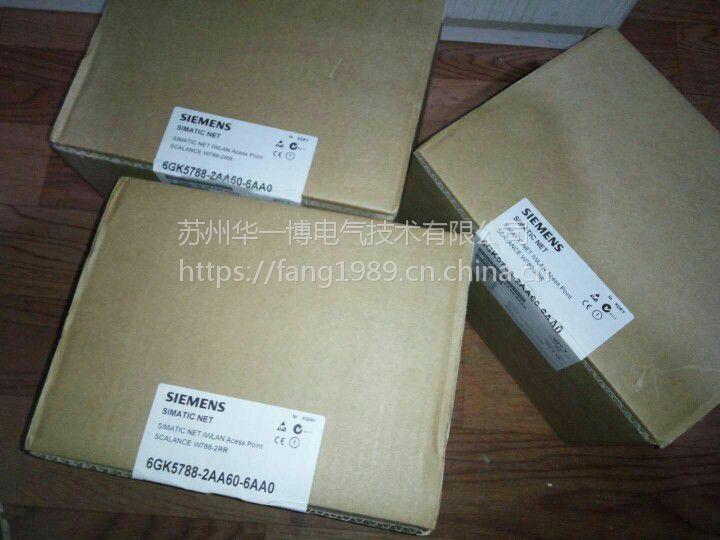 6GK5788-2AA60-6AA0 西门子W788-2RR网络交换机 现货销售