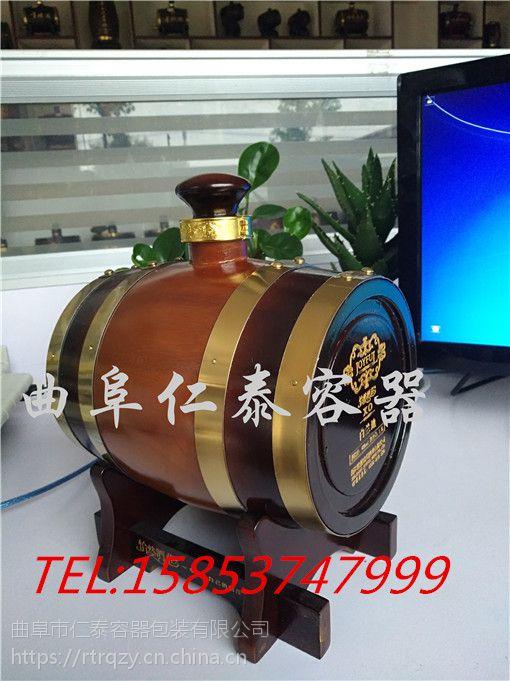 供应不锈钢内胆实木酒桶造型古朴典雅 卧式酒桶
