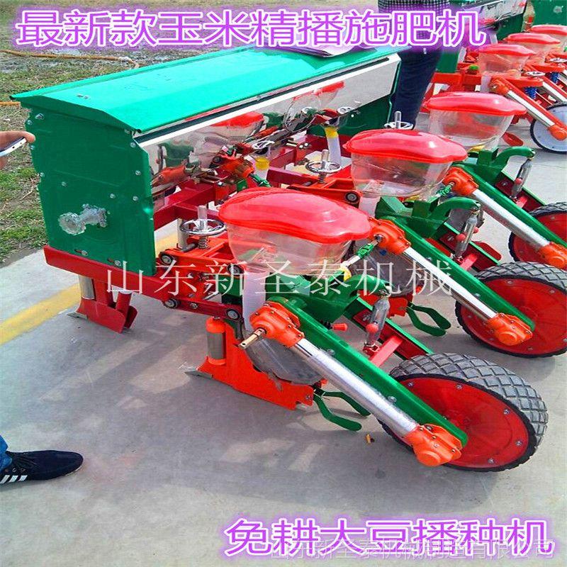 四行玉米精播机  济宁生产 质优价廉 厂家直销  欢迎选购