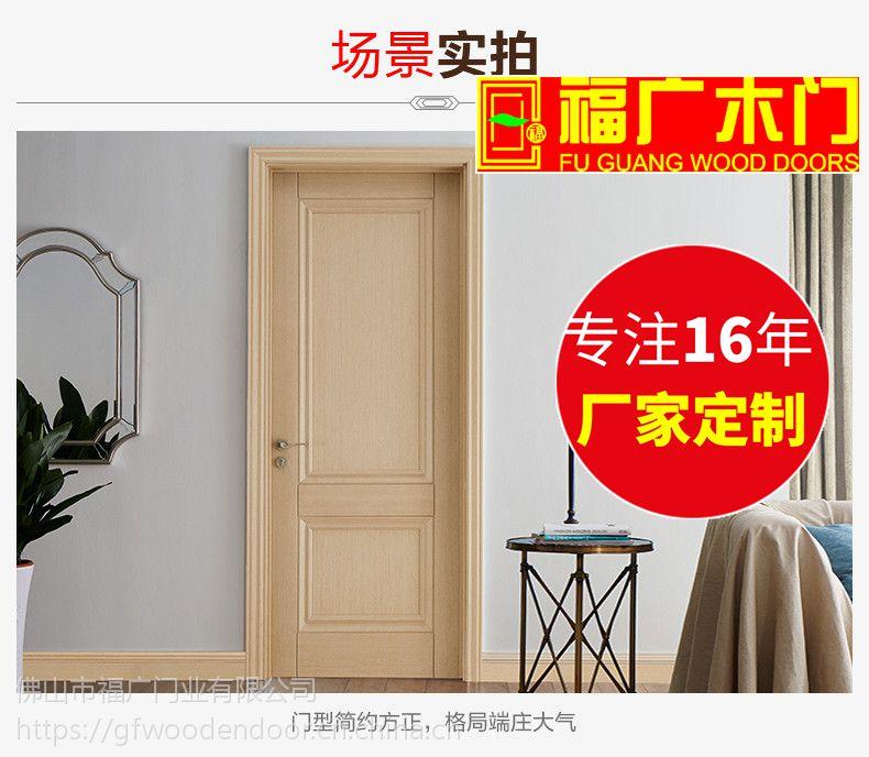复合木皮烤漆门 热转印烤漆门 室内平雕门 时尚实木门
