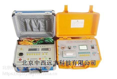 中西(LQS特价)直流电阻快速测试仪 型号:ZDC-200库号:M149883