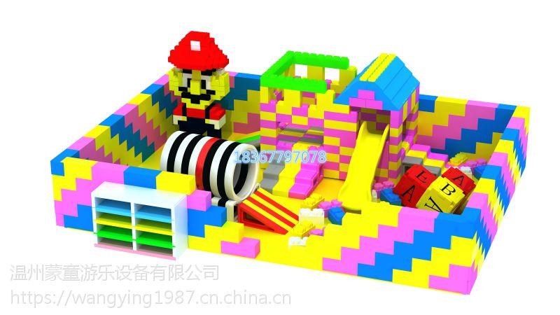儿童玩具 EPP积木 室内儿童游乐设备积木