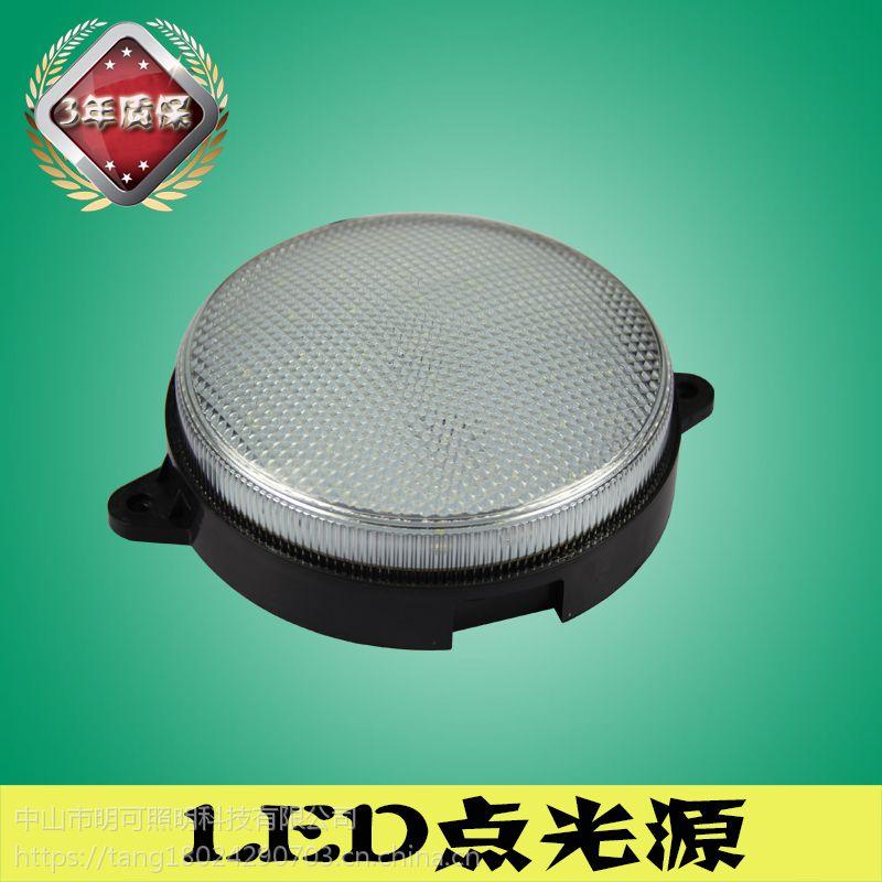 新疆阿克苏LED点光源价格 生产企业 工程专用 高亮品质专注户外十年明可诺照明