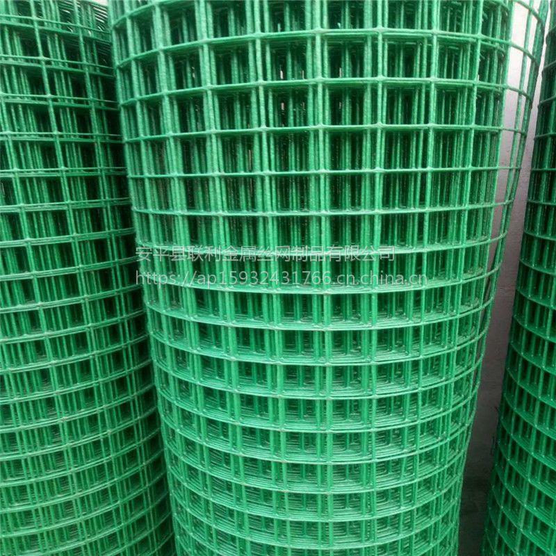 联利厂家供应浸塑护栏网 钢丝网包胶皮 养殖围栏卷网