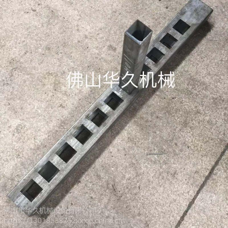 多功能不锈钢冲孔机防盗网打孔液压铝材铁管角钢冲孔冲床厂家