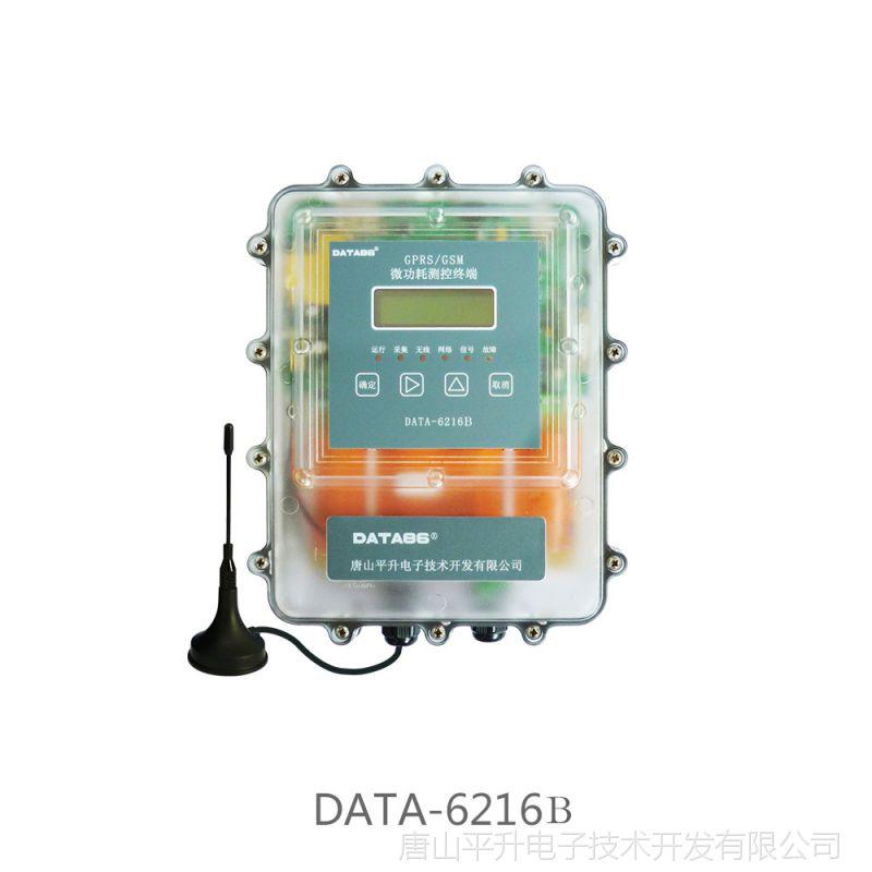 管道阴极保护远程监测系统、管道阴极保护测试桩自动监测