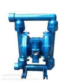 广西百色石油隔膜泵DBY-25 上海映程泵业