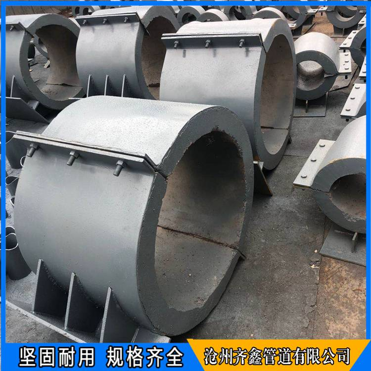 镁钢隔热管托 固定隔热支座 齐鑫为客户打造***具价值的产品