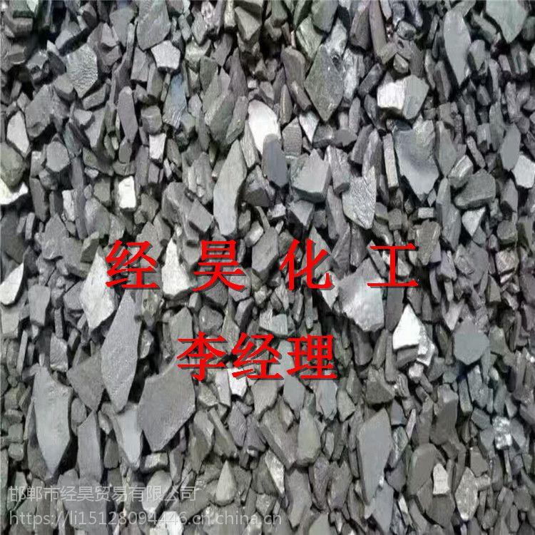 出售煤沥青 沥青片 可加工沥青粉