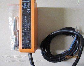 IFM 接近开关 IGS212 10-36VDC IP67