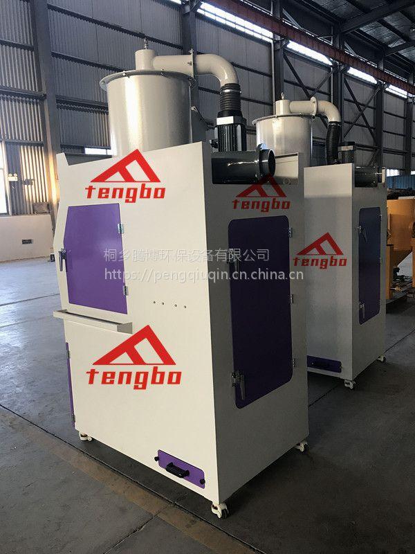 浙江杭州 环保型小型喷砂机设备 TBSN850 手动喷砂