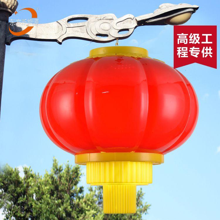 奥光达厂家塑料灯笼春节喜庆节日装饰景观灯亚克力灯笼南瓜形状 景观灯