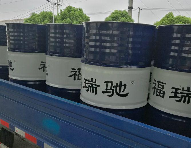 济南哪里卖抗磨液压油