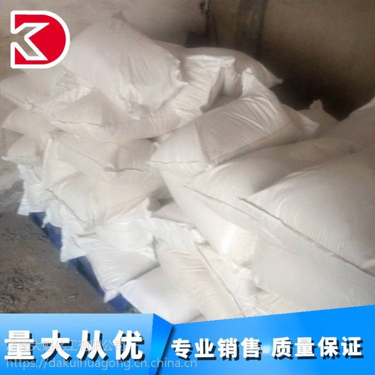 现货供应 低氨氮去除剂 氨氮去除剂