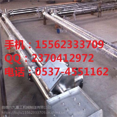 六九重工定制内部结构环保无尘管链输送机 自动管链平稳式上料机