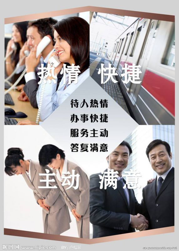 http://himg.china.cn/0/4_493_235440_572_800.jpg