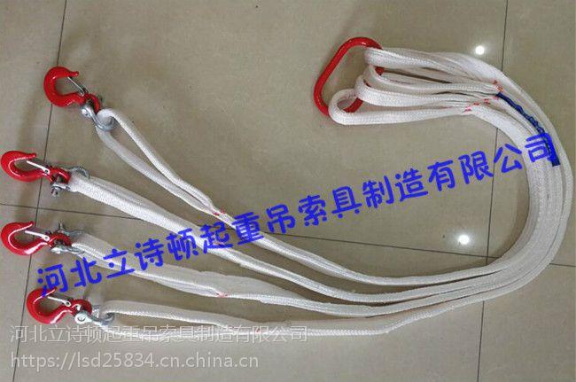 彩色双眼型吊装带|5T*10M|6T*5M|10T*6M吊装带