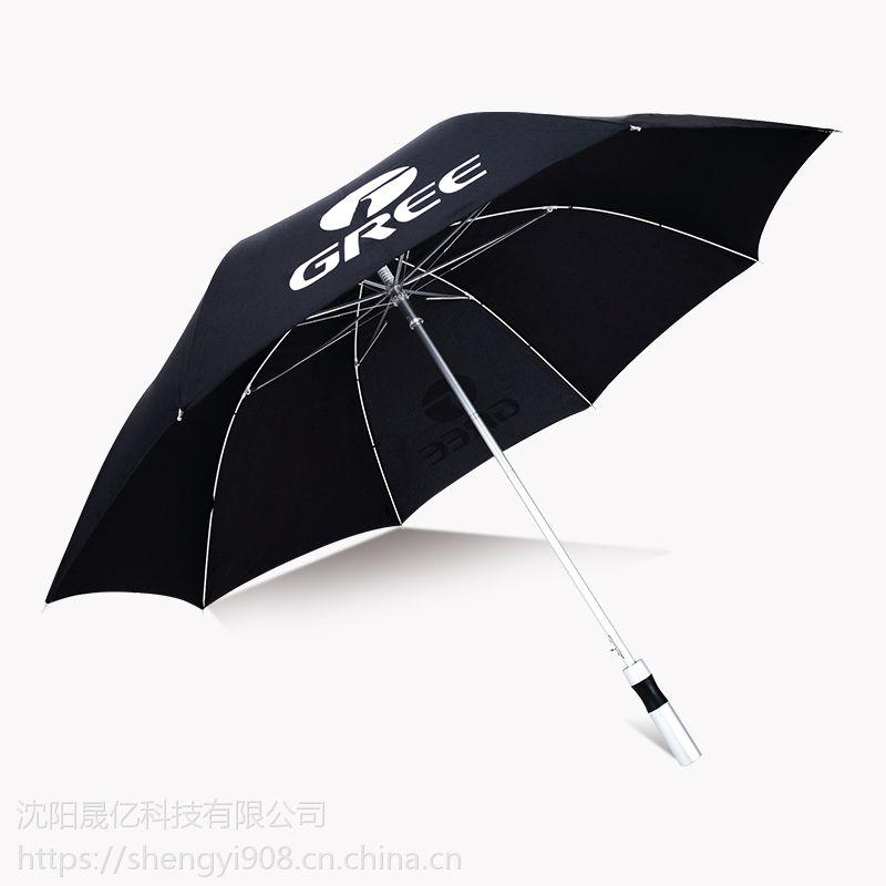 沈阳广告礼品伞定制【晟亿伞业】
