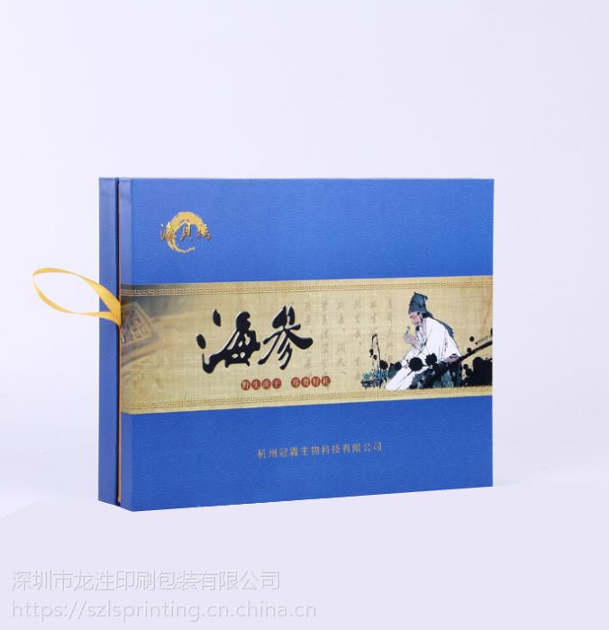 深圳定制印刷精装保健品礼盒特种纸裱灰板食品礼品精品盒定做
