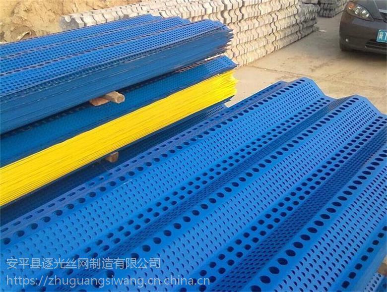 煤场防风抑尘墙生产厂家挡风网价格