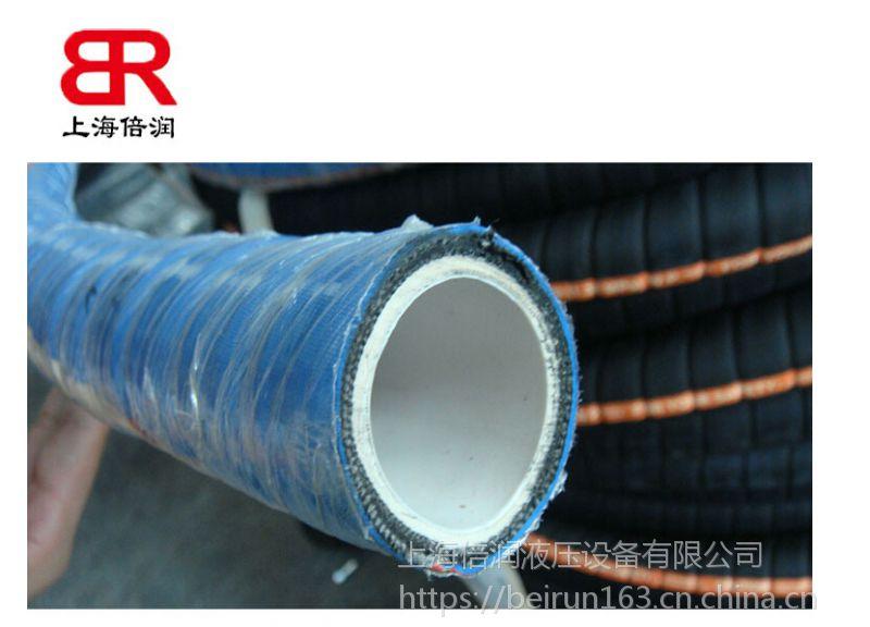 供应GATES Stallion可压扁氟乙烯FEP化学管 耐酸碱 耐腐蚀 化工管