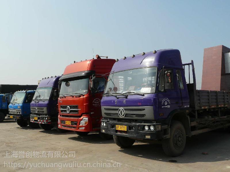 上海到哈尔滨誉创大件长途物流仓储性价比高